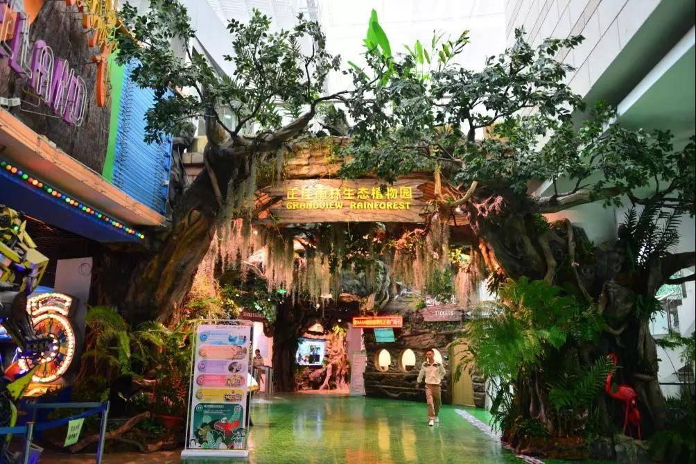 【广州•正佳广场】打卡国内shou家室内热带雨林~暑假不加收~99元=1大1小门票~15000㎡+800奇妙生物~随时玩随时去